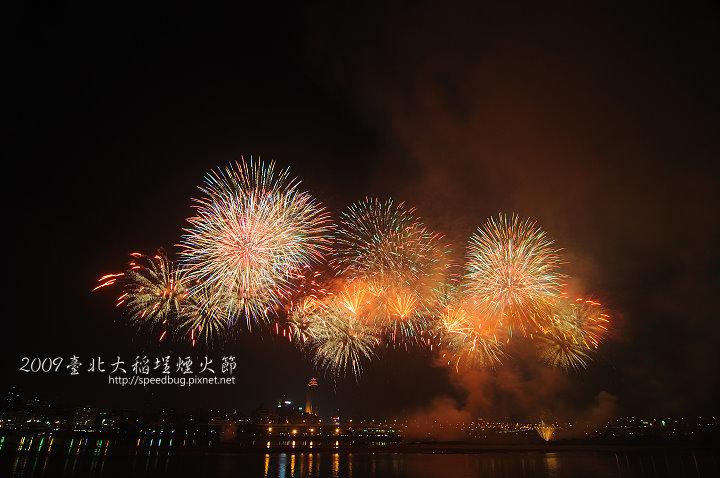 台北TAIPEI,台北景點,煙火