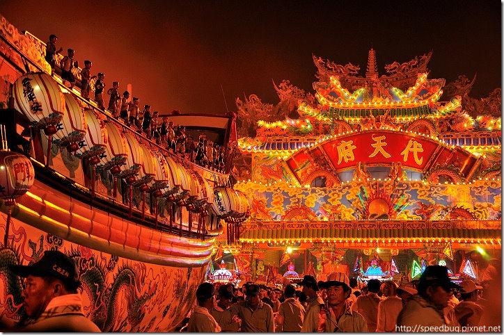 東港迎王,東港王船,東港燒王船,東港,燒王船,東港迎王平安祭典