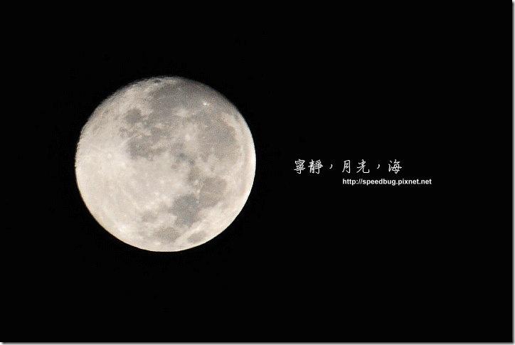 今日熱門文章:【高雄】中山大學.寧靜月光海