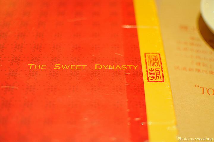 糖朝,糖朝大立精品形象店,高雄港式飲茶,高雄美食,高雄港點
