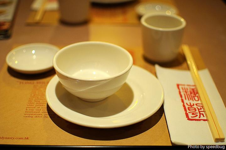 高雄港式料理