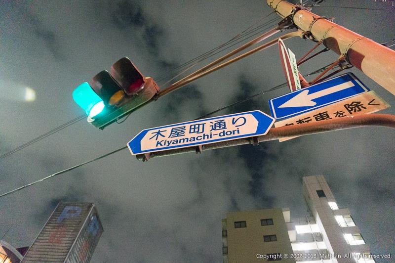 木屋町通高瀨川,京都,賞櫻,櫻花,京都賞櫻,高瀨川,木屋町通