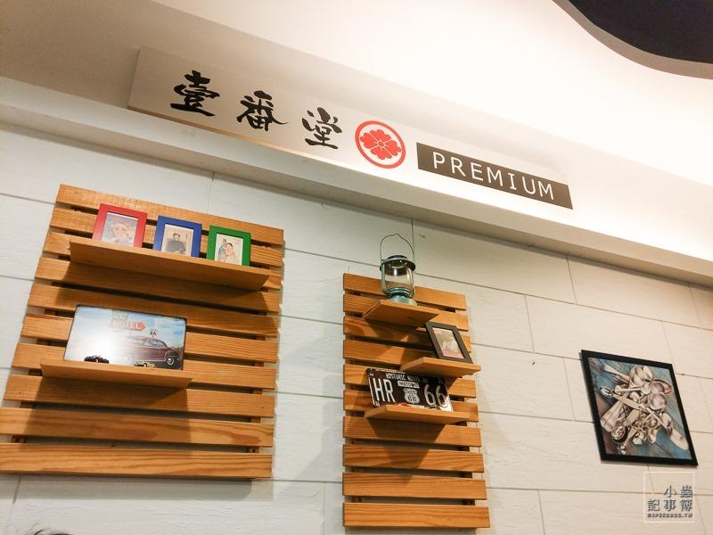 壹番堂日式洋食料理,壹番堂,禮服蛋包飯,日式蛋包飯,日式食堂,新崛江美食,高雄美食