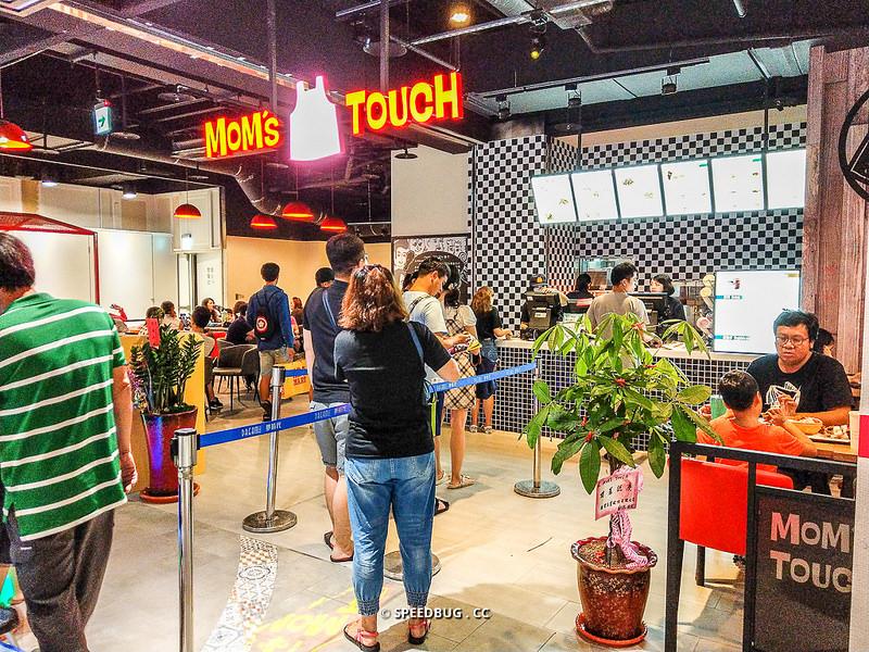 momstouch,MOM'sTOUCH,韓國,韓式炸雞,炸雞,速食,高雄美食,高雄夢時代,夢時代美食