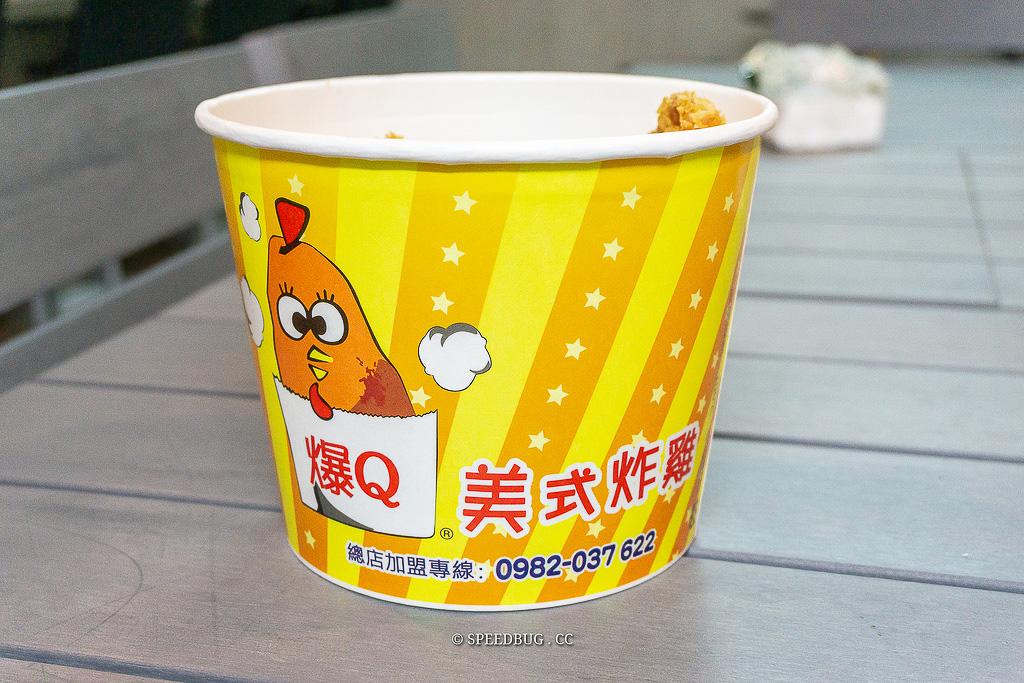 爆Q美式炸雞,高雄炸雞,美式炸雞,爆Q,高雄美食,武廟商圈,武廟商圈炸雞,胖老爹
