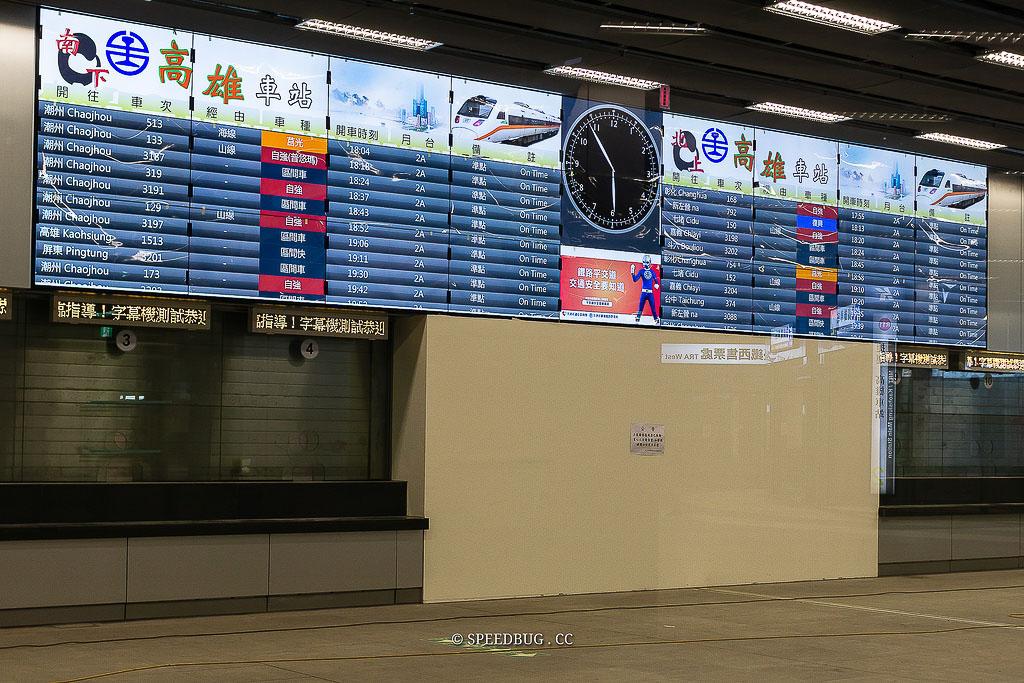 高雄車站.高雄捷運,新高雄車站,高雄火車站,新高雄火車站