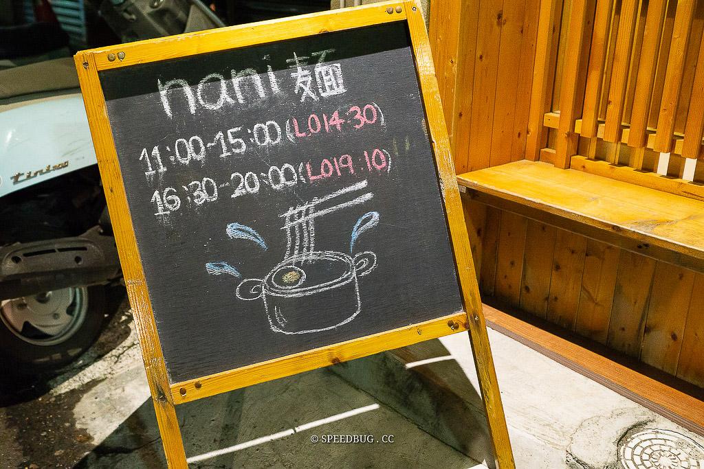 nani麵,台南拉麵,台南美食,拉麵,nani,台南
