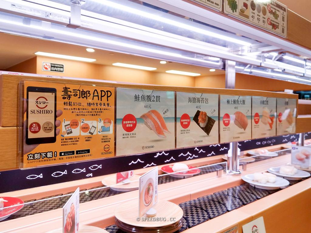 壽司郎,台灣壽司郎,夢時代,高雄夢時代,夢時代美食,迴轉壽司,日本迴轉壽司