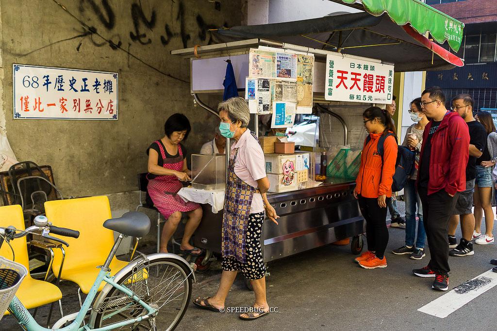台中中區美食|68年歷史銅板小吃.台中第二市場天天饅頭