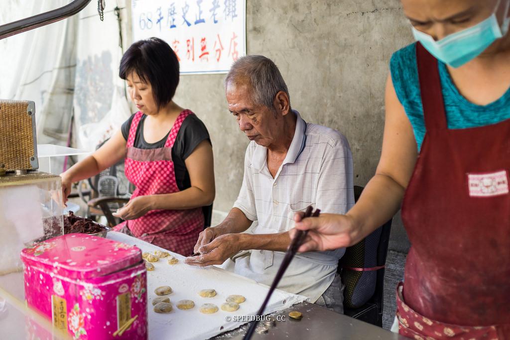台中第二市場天天饅頭