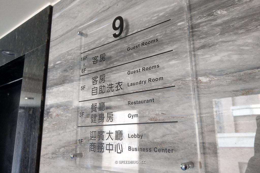 三好行旅,台中住宿,文心路住宿,台中飯店,台中商旅,taichung hotel.hotel,taichung