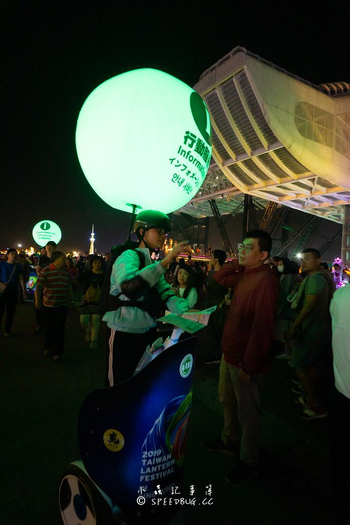 台灣燈會,燈會,屏東,2019台灣燈會,大鵬灣