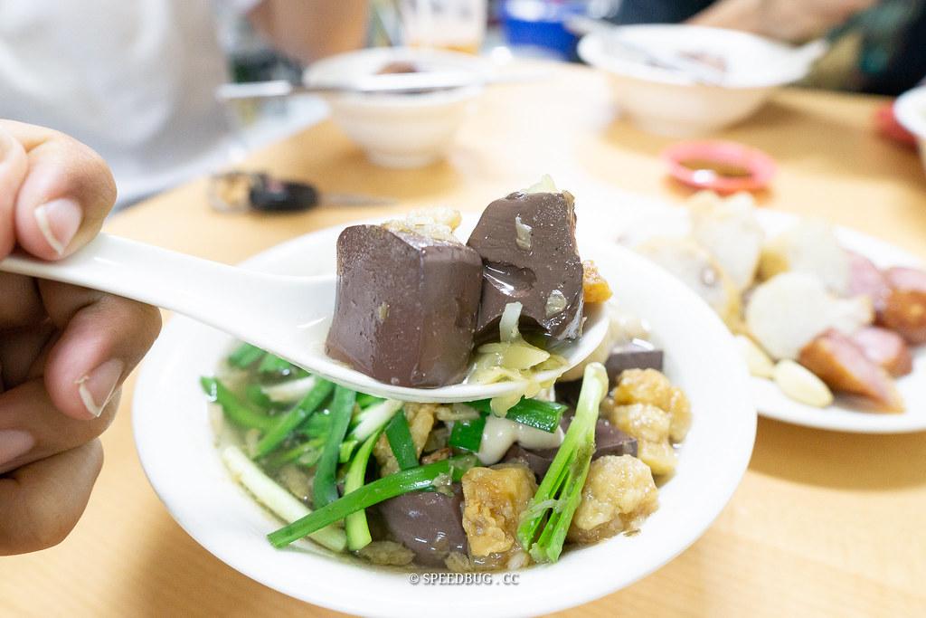 橋頭豬血湯土豆豬腳,橋頭豬血湯,台南小吃,台南美食,永康美食,小吃