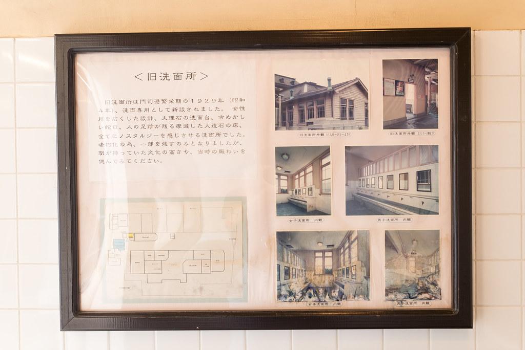 門司港懷舊地區,門司港,北九州,日本,福岡