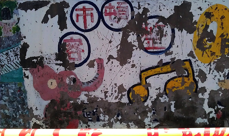 東臨港線,鐵道,凱旋路,學童壁畫,壁畫,高雄市政府教育局,高雄舊照片,臨港線,輕軌,高雄輕軌