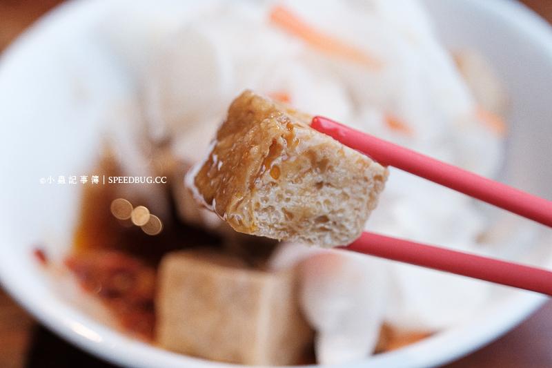 屏東,屏東美食,一碗豆腐,臭豆腐,豆花,屏東臭豆腐,日式風格