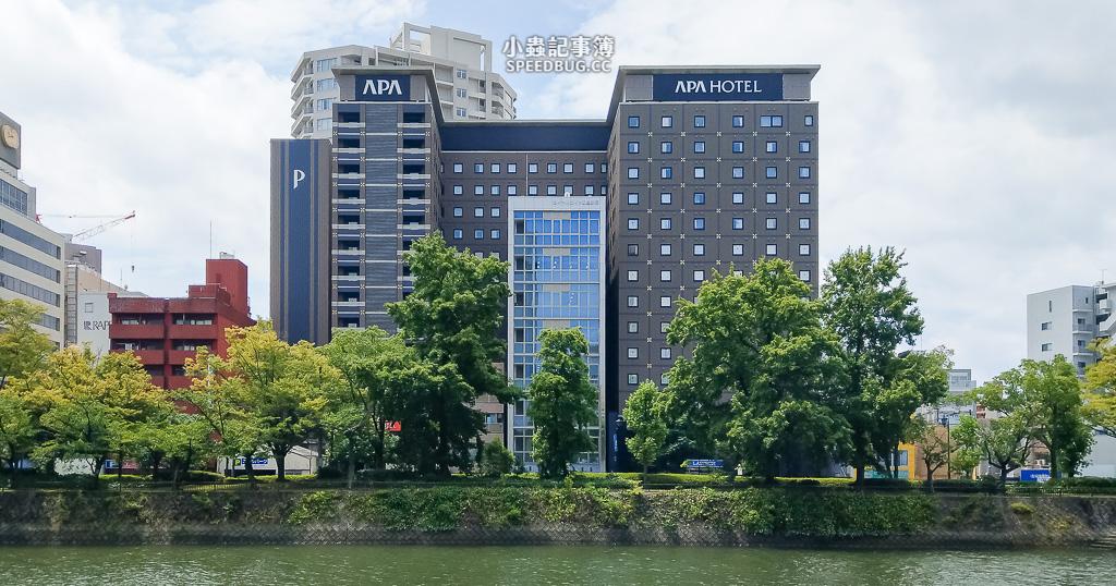 今日熱門文章:廣島住宿|廣島APA飯店廣島站前大橋.APA Hotel Hiroshima Ekimae Ohashi