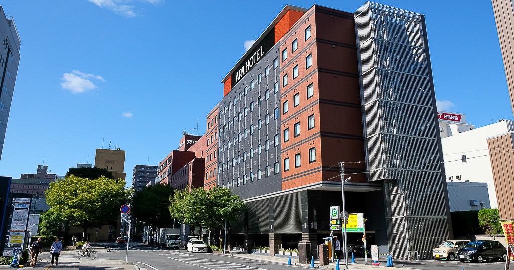 今日熱門文章:岡山住宿|APA飯店岡山站前.APA Hotel Okayamaekimae.近岡山車站、AEON MALL.公眾大浴場平價旅館