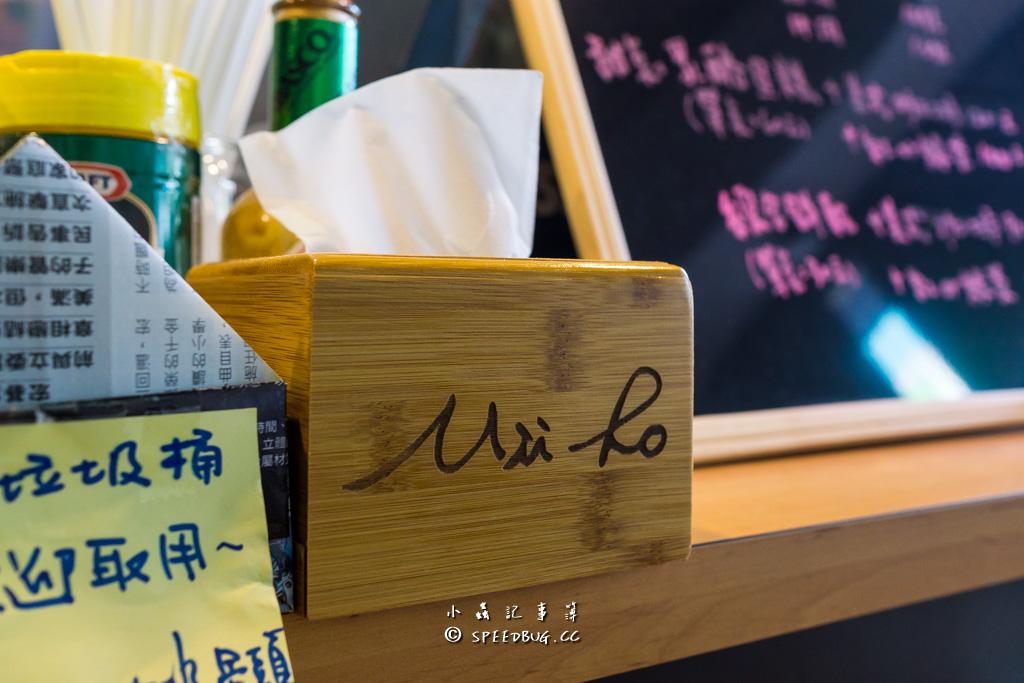 高雄前鎮美食 Mii ho 米禾食間 三多商圈周邊美食