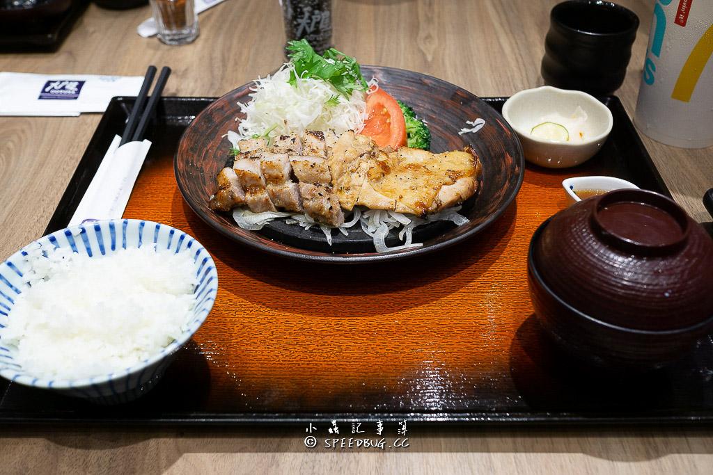 今日熱門文章:高雄夢時代美食|大戶屋ootoya夢時代店.鹹香好吃的炭烤鹽麴松阪豬
