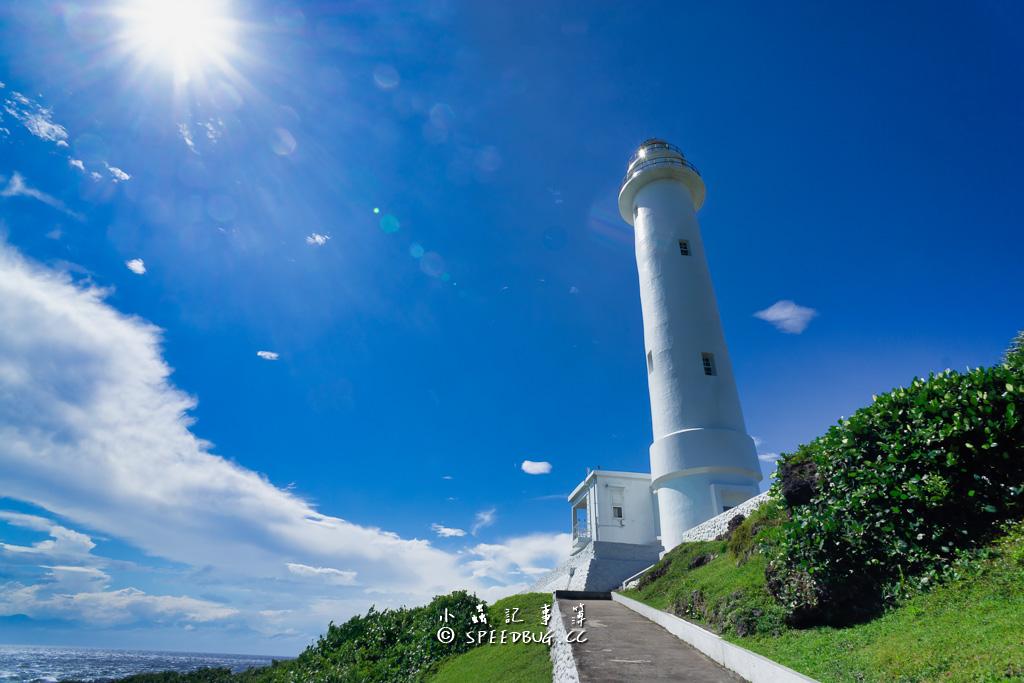台東TAITUNG,台東景點,台灣離島,旅遊,綠島GREENISLAND,綠島燈塔 @小蟲記事簿