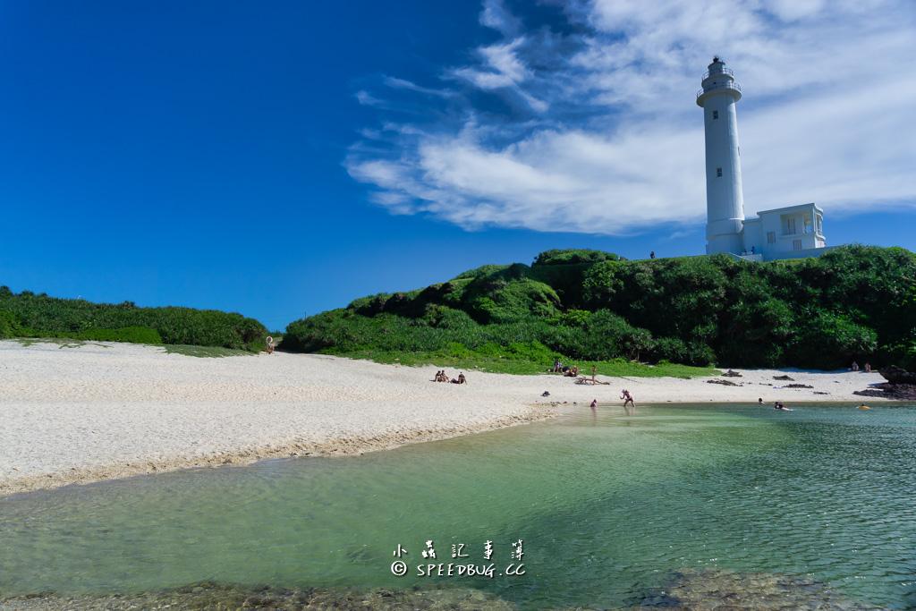 綠島燈塔與烏油窟