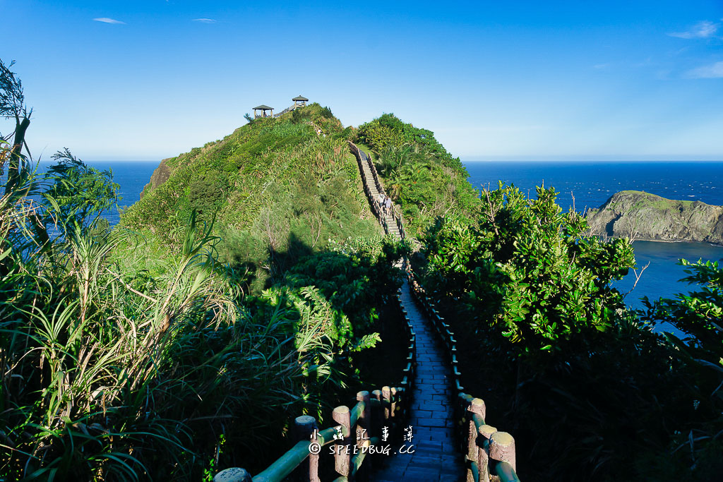 綠島小長城步道