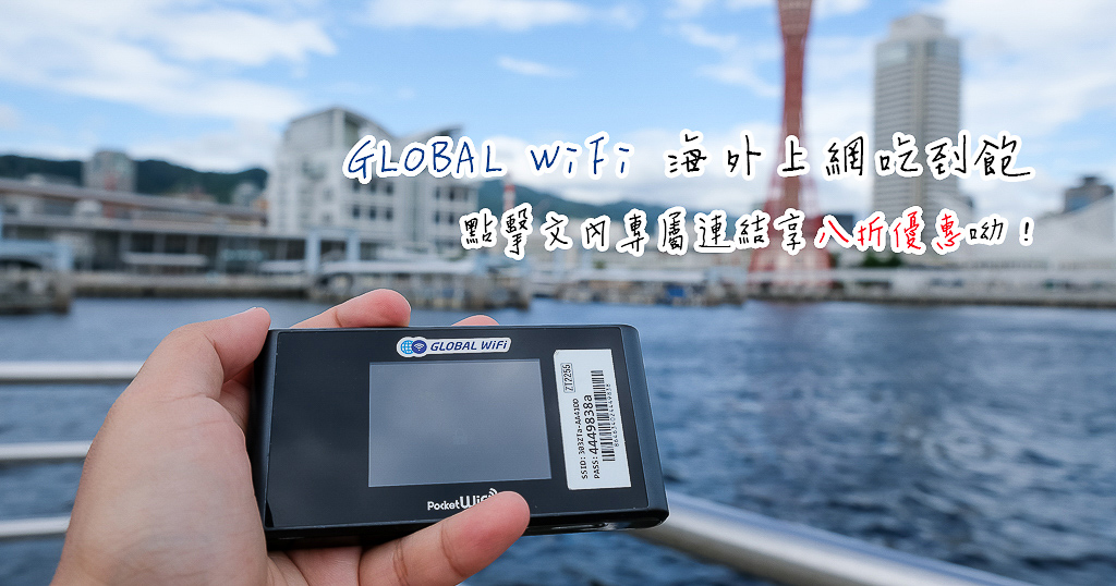 horizon wifi,日本JAPAN,電腦周邊 @小蟲記事簿