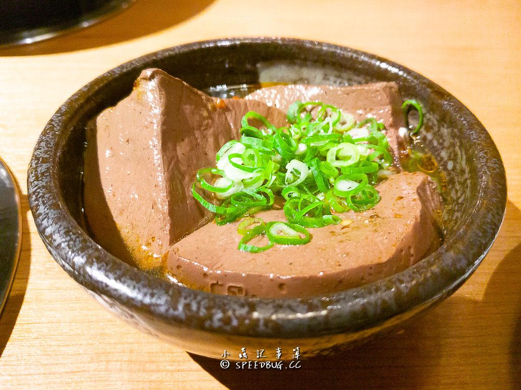 輕井澤二代店拾七石頭火鍋高雄中山店