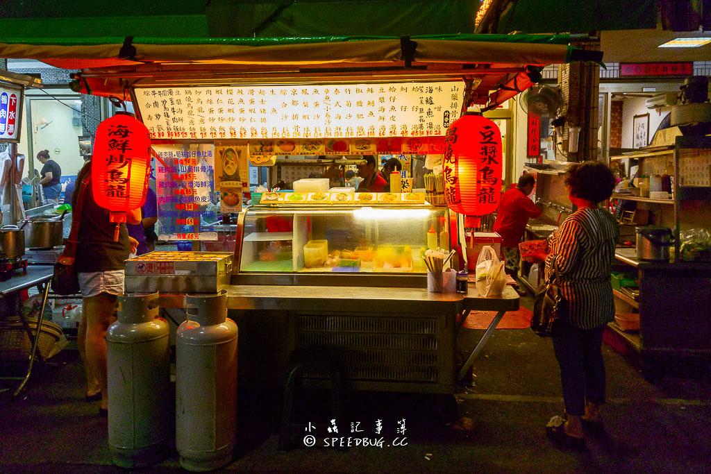 最新推播訊息:南華中日複合料理.南華觀光市場新興市場平價台式日本料理