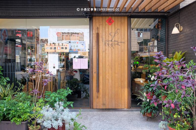 LESA廚房,文化中心美食,文化中心早午餐,高師大早午餐,高雄美食,LESA