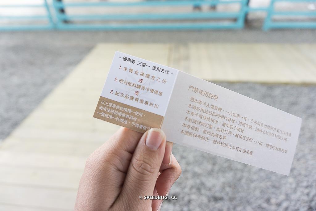 @小蟲記事簿