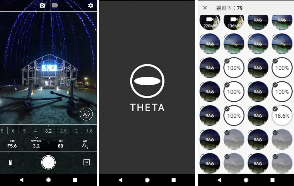 theta,theta z1,ricoh,ricoh theta,ricoh theta z1,360,360全景相機,全景相機,全景相片
