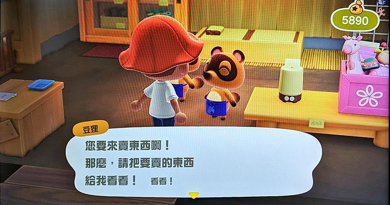 今日熱門文章:Nintendo Switch|集合啦!動物森友會.物品價目一覽表