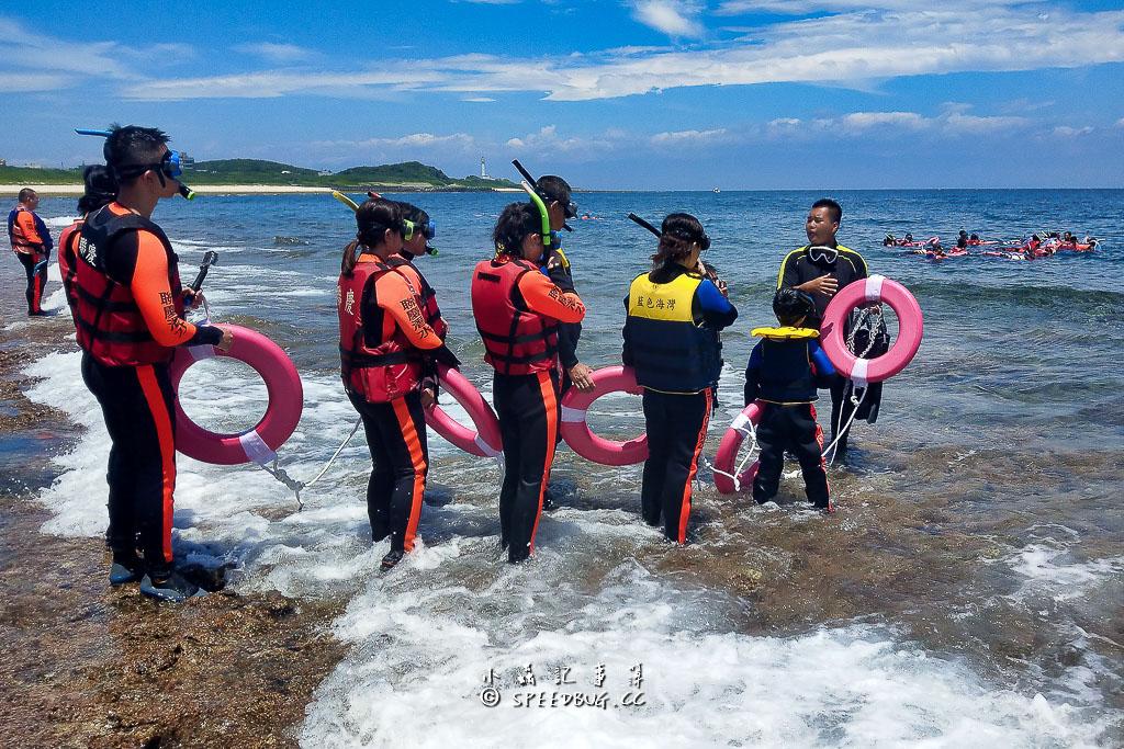 台東,綠島,柴口浮潛區,柴口浮潛,綠島浮潛