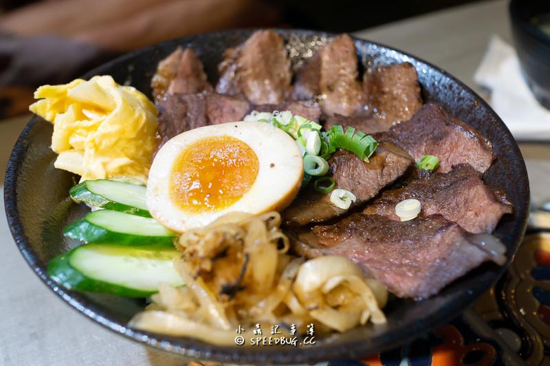 丼口食堂,丼飯,高雄丼飯,起司五花牛肉丼,文化中心美食,高師大美食
