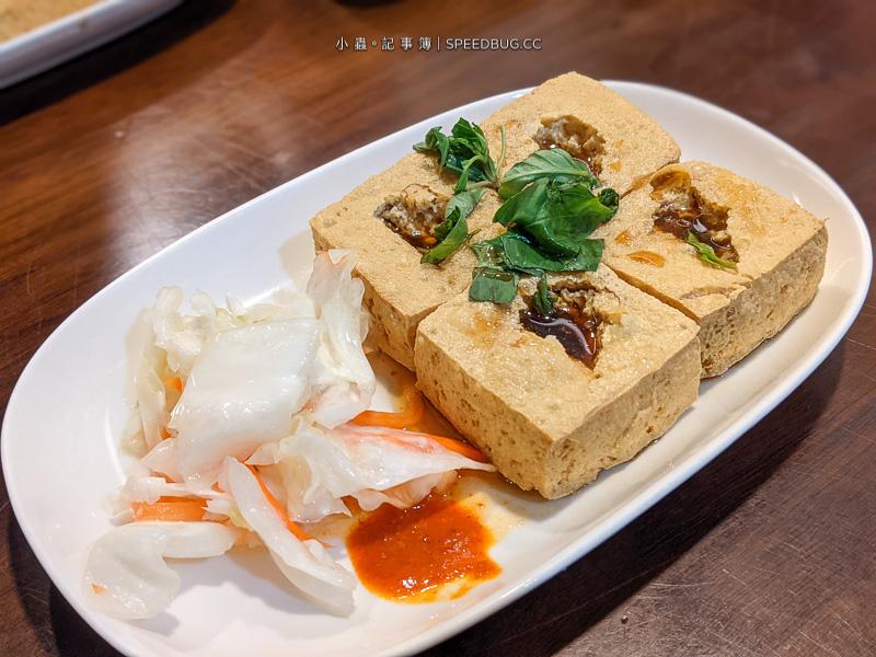 福記臭豆腐,福記彤馨臭豆腐,福記彤馨,臭豆腐,高雄臭豆腐,苓雅臭豆腐,高雄臭豆腐推薦