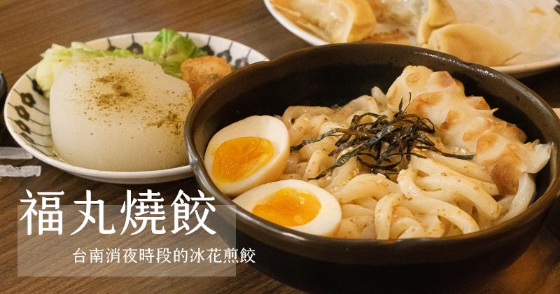 台南,台南TAINAN,美食 @小蟲記事簿