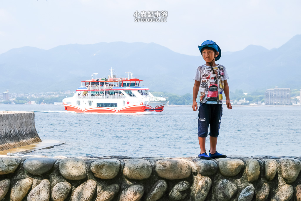 廣島Hiroshima,日本JAPAN