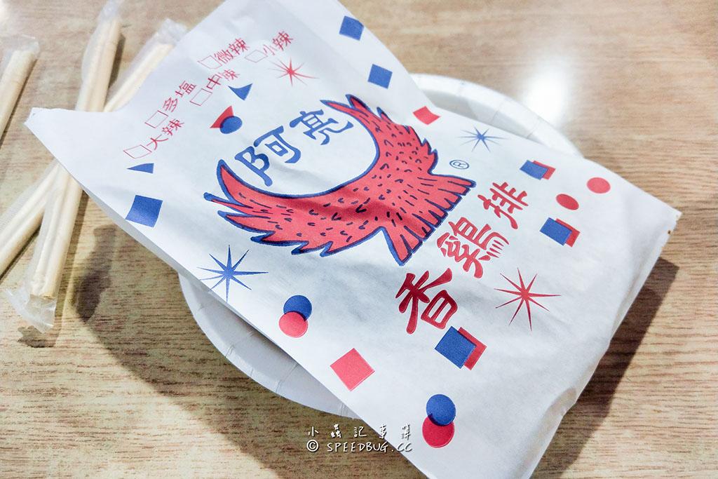 高雄苓雅美食|文化中心美而美漢堡.阿亮香雞排