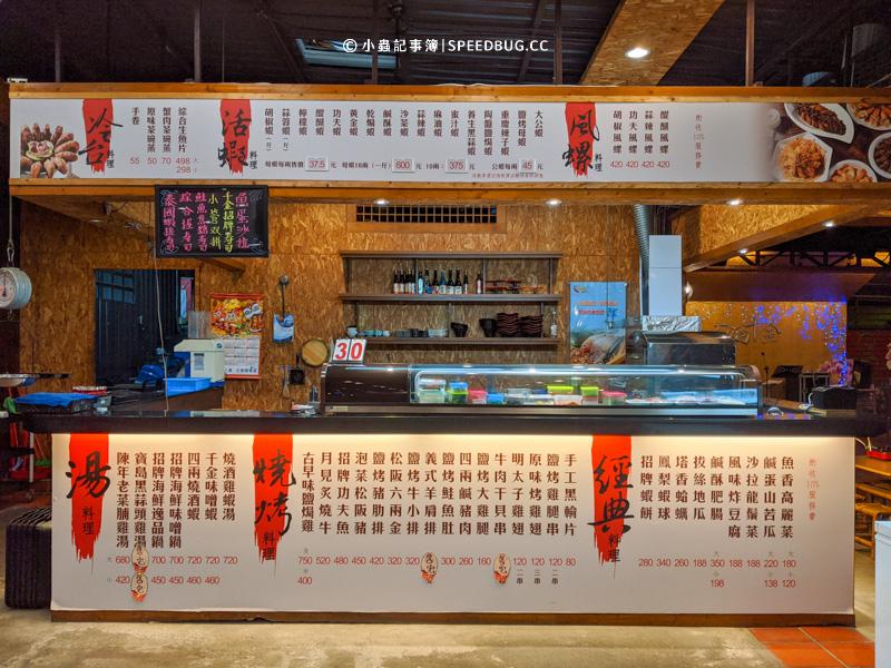 泰國蝦,泰國蝦料理,泰國蝦餐廳,高雄泰國蝦,高雄泰國蝦餐廳,高雄泰國蝦料理,四兩千斤,高雄,高雄美食,左營區美食,左營美食