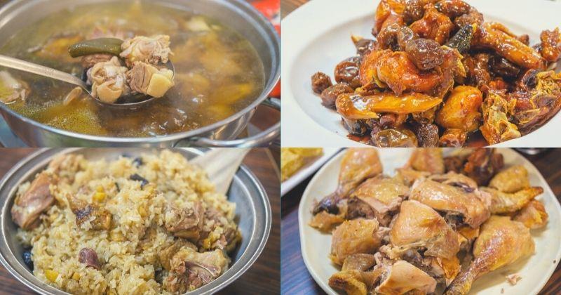 今日熱門文章:高雄阿蓮美食|田野香雞庭園.大崗山土雞城餐廳推薦