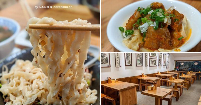 最新推播訊息:前金美食|王哥陽春麵傳奇.優質環境的平價麵店