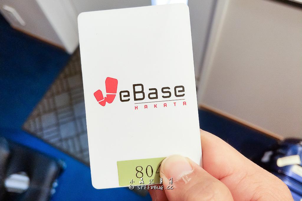 WeBase博多旅館,webase,福岡住宿,福岡旅館,福岡背包客,福岡,WeBaseHAKATA,HAKATA